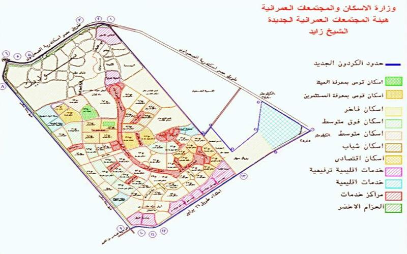 مدينة الشيخ زايد وكل ما تود معرفته عنه من مزايا و عيوب وصور ومخططات وخرائط