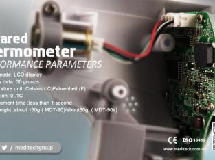 Infrared thermometer ترمومتر حراري
