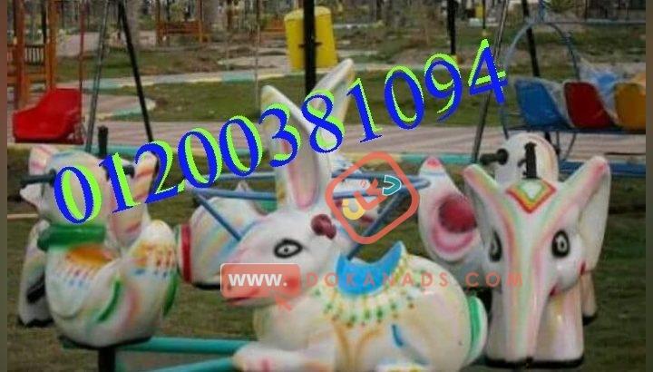 مصنع العاب اطفال فيبر جلاس الأمل