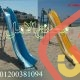 الآمل فيبر جلاس مصنع فيبر جلاس الأول في مصر