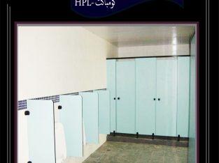 قواطيع ابواب حمامات كومباكت hpl