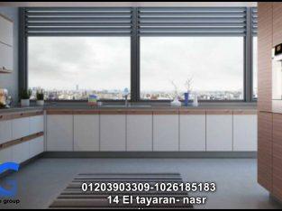 مطابخ قشرة خشب – كرياتف جروب للمطابخ للاتصال 01203903309