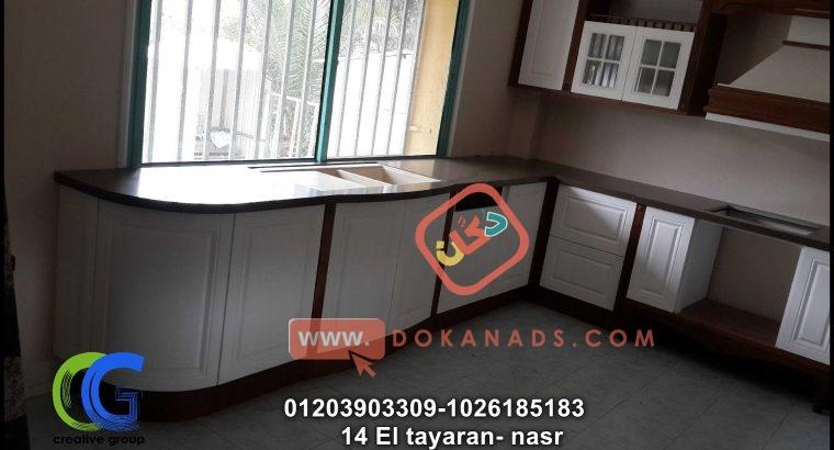 مطابخ كبيرة ( اسعار مميزة )- كرياتف جروب 01203903309