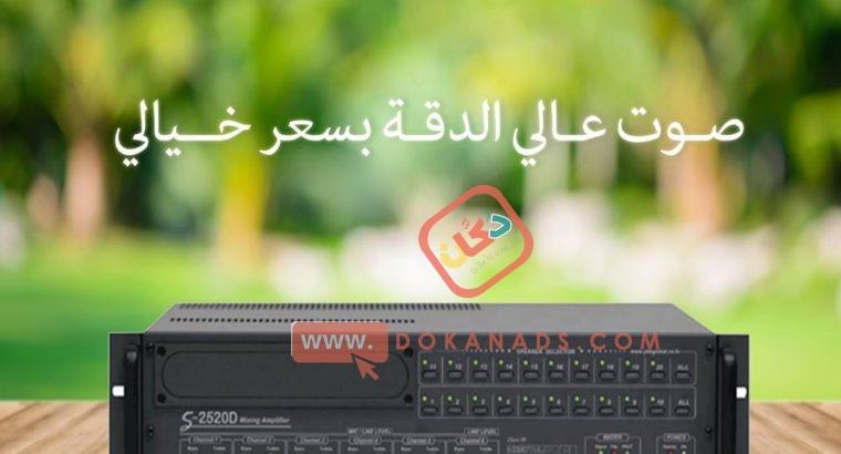 مكبر ومازج صوتى فى نفس الوقت ماركة JD-MEDIA الكورى للمساجد فى مصر