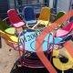 العاب اطفال فيبر جلاس للبيع الآمل