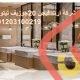 احواض رخام صناعى – كوريان – ارت فيجن 20 جوزيف تيتو – النزهة الجديدة
