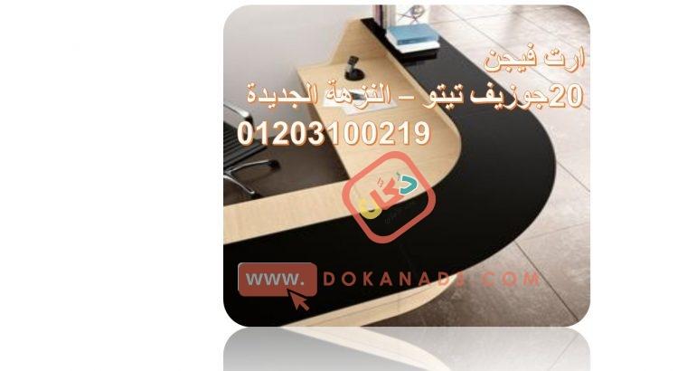 كاونترات بديل الرخام – كوريان – 01203100219