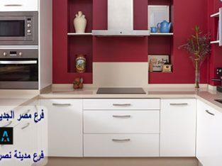 تصميم مطبخ اكريليك / التصميم مجانا+لتوصيل و التركيب مجانا01013843894