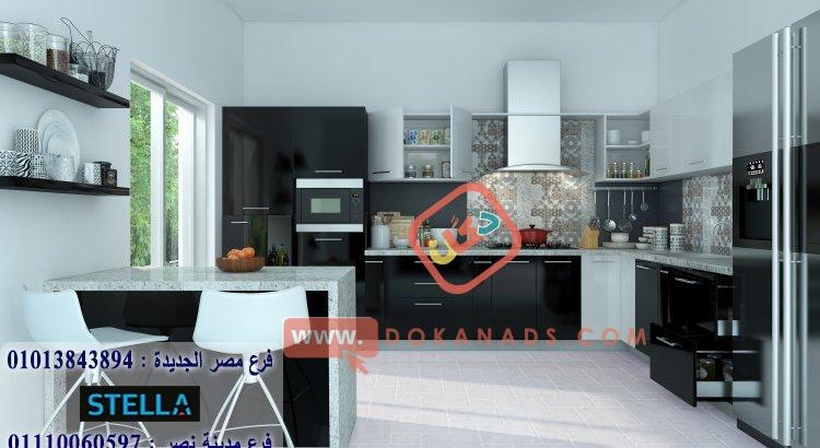 مطبخ بولى لاك 2021 / تصميم مجانا + التوصيل والتركيب مجانا01013843894