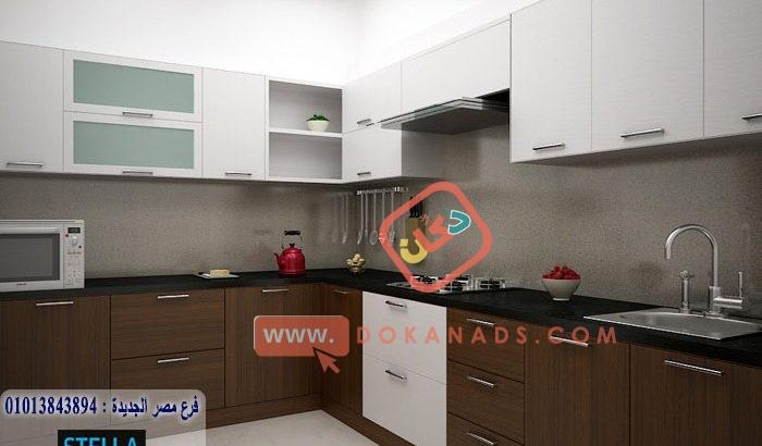 شركات مطابخ خشبية/تصميم مجانا+التوصيل والتركيب مجانا+ضمان01013843894