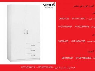 مكتب خشب كلاسيك/فيرو 01206788688