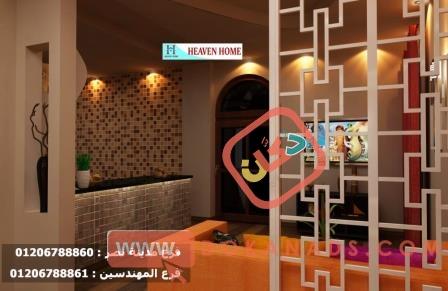 شركة تشطيب وديكور / شطب شقتك وخد غرفة اطفال هدية 01206788860