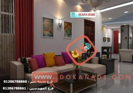 تشطيبات نقاشة/ شطب شقتك وخد غرفة اطفال هدية 01206788860