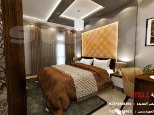 افضل سعر تشطيب/ خصم 20% على تشطيب وفرش الشقة 01275888366