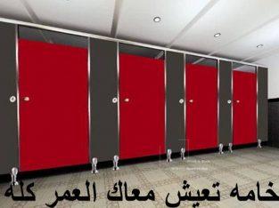 شركات hpl كمان عاملين عروش يلا الحقوا ومش هتخصروا سعر المتر 1400