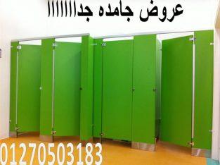 شركات كومباكت بالتوريد والتركيب 01270503183