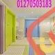 قواطيع وفواصل حمامات hpl01270503183