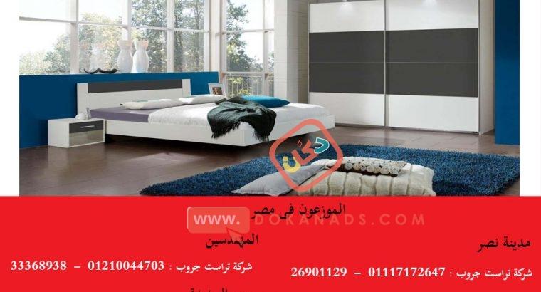 افضل غرف نوم/فيرو vero( شركة متخصصة فى الاثاث)01206788688