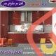 مطابخ بولى لاك/شركة تراست جروب ، تشكيلة متنوعة من مطابخ خشب01210044703