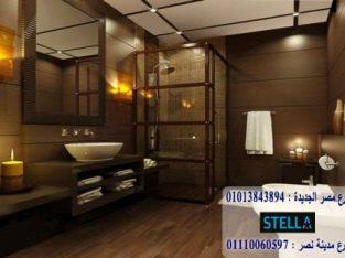 خزائن حمام / وحدات حمام مميزة – متاح جميع الالوان 01110060597
