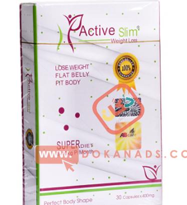 اكتيف سليم للتخسيس active slim