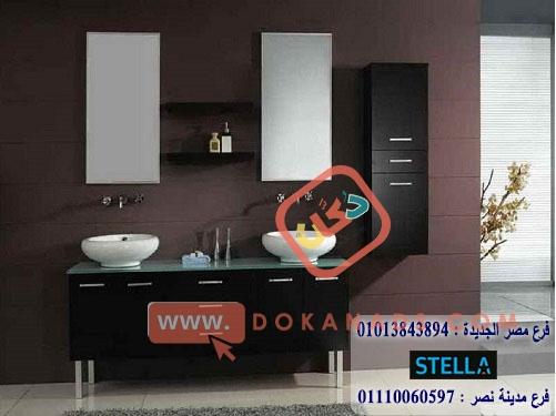 اماكن بيع وحدات حمامات / خشب كونتر 18 ملي 01207565655