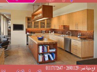 مطبخ قشرة ارو * تشكيلة متنوعة من المطابخ بافضل سعر01117172647