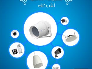 وكيل سماعات ذات مخرج أضافي لاصوات عالية التردد ماركة TOA فى مصر