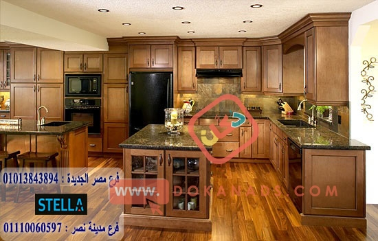 مطبخ مودرن 2021 / ضمان 5 سنين ضد عيوب الصناعة 01207565655