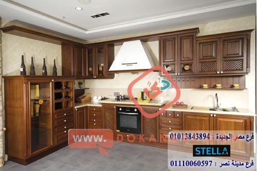 مطبخ ارو ماسيف 2021 / ضمان 5 سنين ضد عيوب الصناعة 01207565655