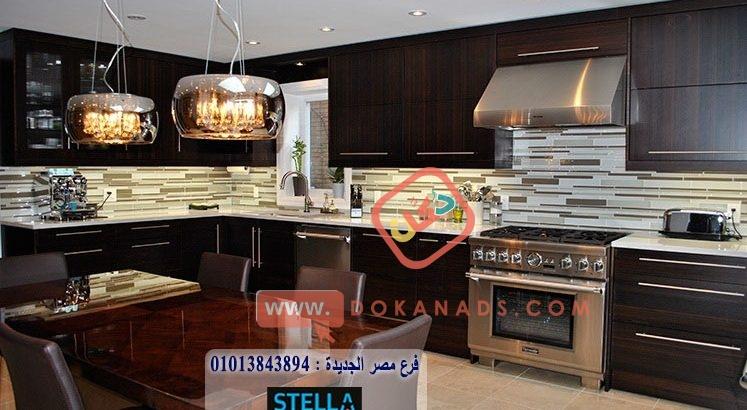 مطبخ خشب ارو 2021/ تصميم مجانا+التوصيل والتركيب مجانا+ضمان 01013843894