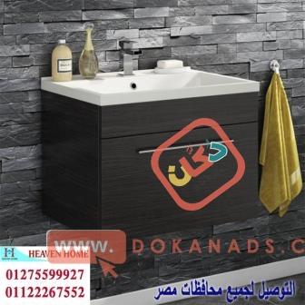 معرض وحدات حمام فى مصر/شركة هيفين هوم01122267552