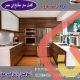 سعر مطبخ بولى لاك / تشكيلة متنوعة من مطابخ خشب 01117172647