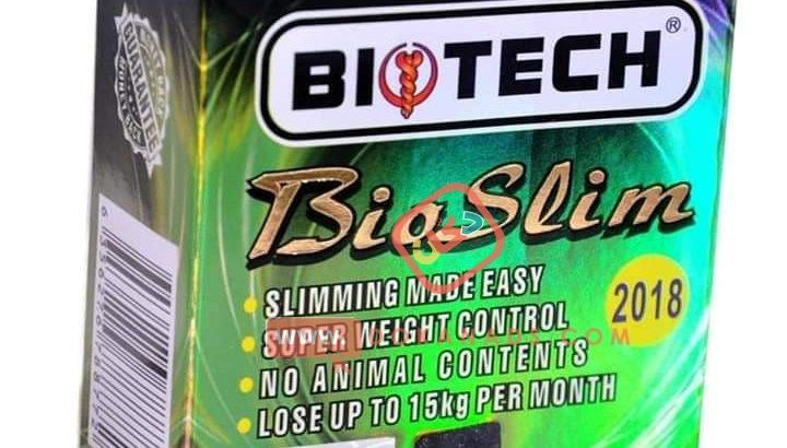 بايو سليم للتخسيس Bio Slim