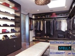 افضل شركة تبيع دريسنج روم فى مصر/ شركة ستيلا 01013843894