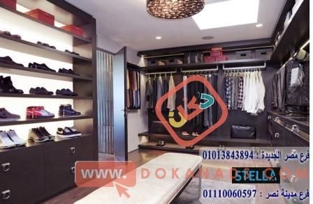 افضل معرض تبيع دريسنج روم فى مصر / شركة ستيلا 01207565655