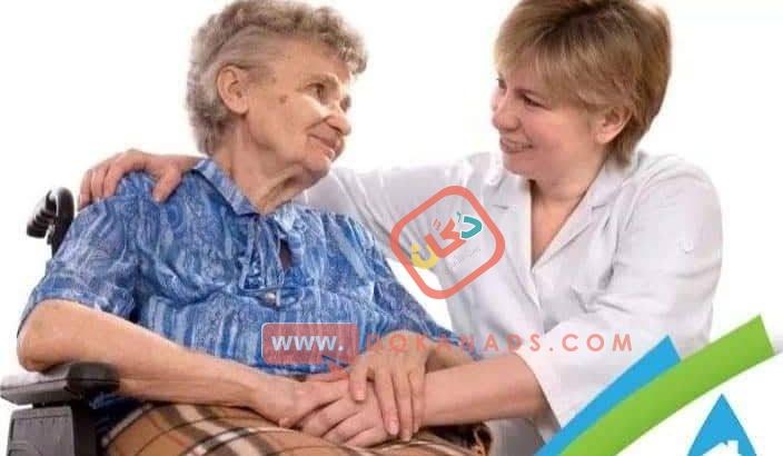 نوفر خادمات ومربيات سودانيات ومصريات ولدينا جليسات المسنين01223333060