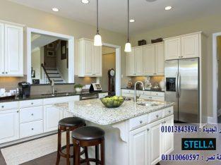 مطبخ خشب 2021/ تصميم مجانا + التوصيل والتركيب مجانا+ ضمان 01013843894