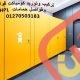 شركات تصنيع كومباكت قواطيع وفواصل حمامات hpl