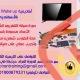 دورة صيانة التلفزيون والشاشات الشاملة للمبتدئين