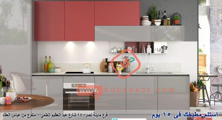 شركة مطابخ اكريليك/اسعار مطابخ اكريليك/01275599927
