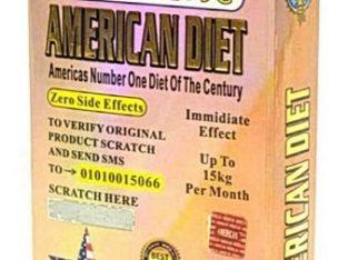 لإنقاص الوزن أمريكان دايت