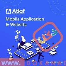 اذا كنت ترغب في تصميم تطبيق موبايل ( تطبيق اندرويد او ايفون ) موقع ال