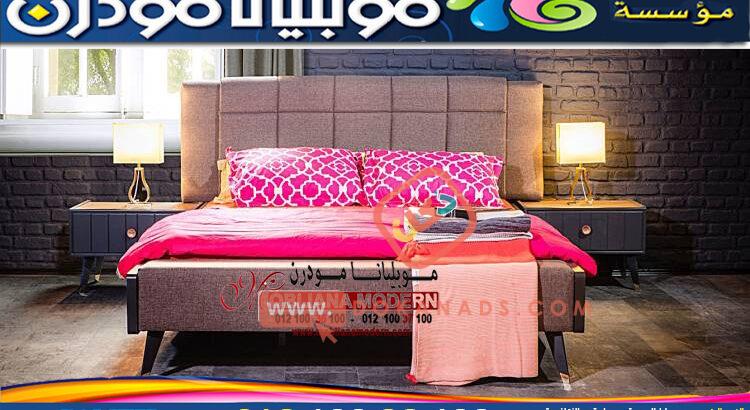 غرف نوم موبليانا مودرن – غرف نوم كاملة – غرف نوم بالتسريحة والدولاب