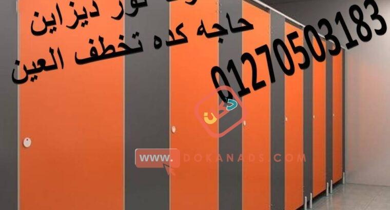 سعر حصرى على سعر كومباكت فى مصر