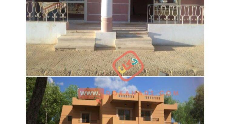 شاليه تمليك براس سدر في ارقي قري خليج راس مطارمه