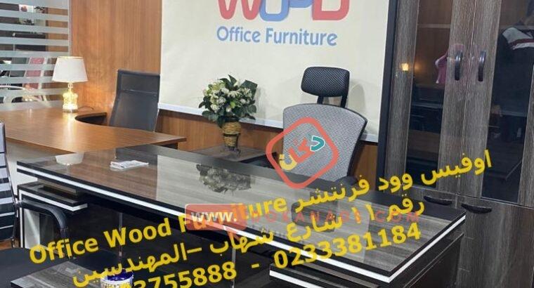 مكاتب كراسي مكتب – ترابيزات اجتماعات اثاث شركات اثاث مكتبي اوفيس وود