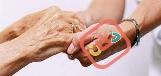 الوفاء للخدمات المنزلية و الرعاية 01555656697