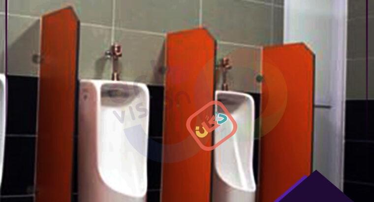 قواطيع حمامات hpl / فينوليك
