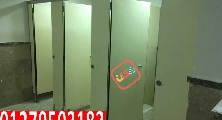 قواطيع حمامات كومباكت فواصل مباول نور ديزاين